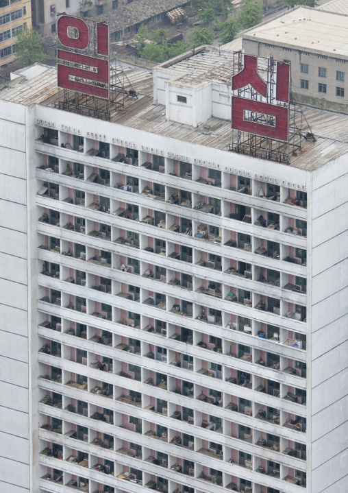 Building with a propaganda slogan saying one heart only, Pyongan Province, Pyongyang, North Korea