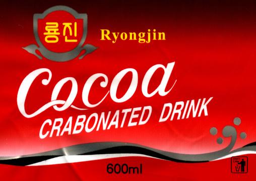 Fake North Korean coca called cocoa, Pyongan Province, Pyongyang, North Korea