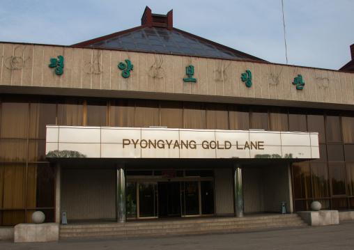 Golden lane bowling alley, Pyongan Province, Pyongyang, North Korea