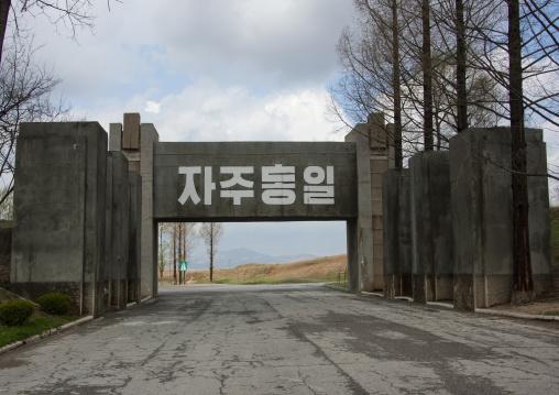 North Korean anti tank invasion concrete blocks on the roadside on the Demilitarized Zone, North Hwanghae Province, Panmunjom, North Korea