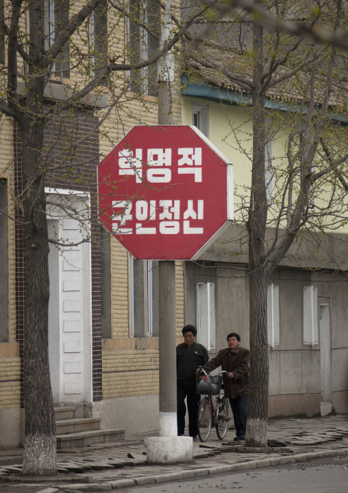 North Korean people walking in a street in the old town, North Hwanghae Province, Kaesong, North Korea
