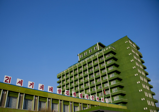 Low angle view of Dongmyong hotel, Kangwon Province, Wonsan, North Korea