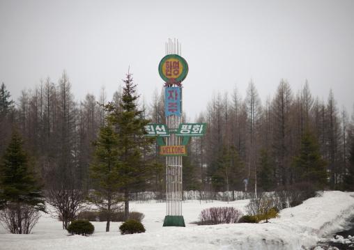 Begaebong hotel sign in the snow, Ryanggang Province, Samjiyon, North Korea
