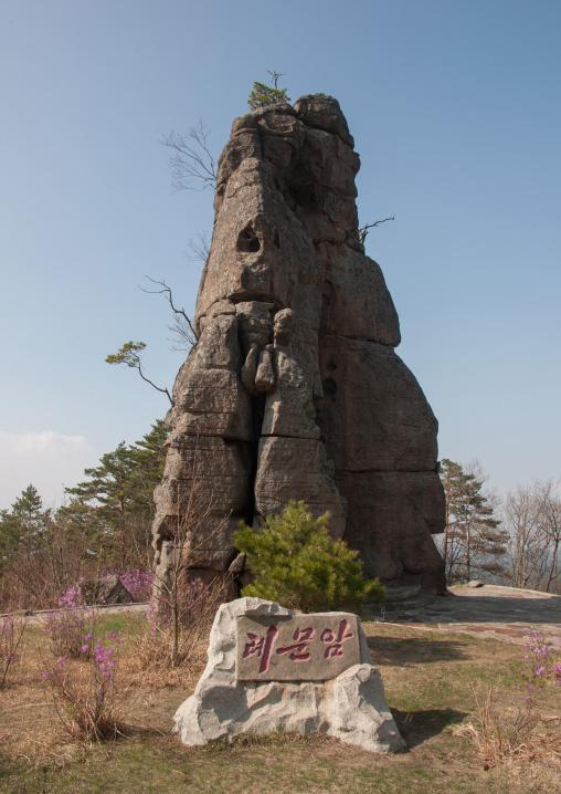 Famous wedding rock, North Hamgyong province, Chilbosan, North Korea
