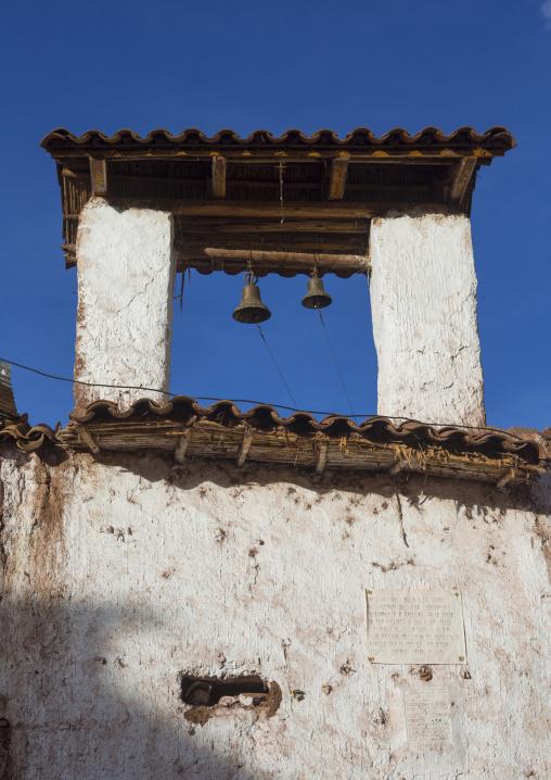 Old Church, Cuzco, Peru