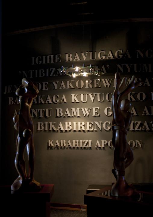 Gisozi genocide memorial site in kigali - rwanda