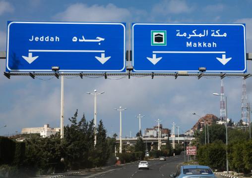 Makkah road sign, Mecca province, Taïf, Saudi Arabia