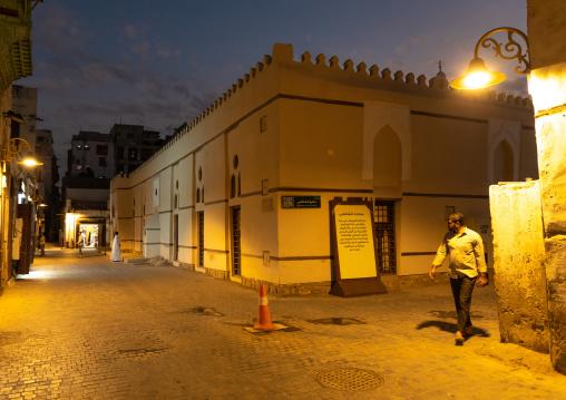 Street scene by night, Mecca province, Jeddah, Saudi Arabia
