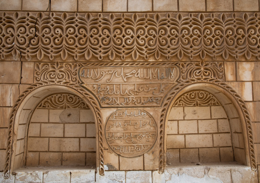 Gypsum decoration of a farasani house, Red Sea, Farasan, Saudi Arabia
