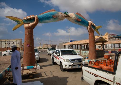 Gate of the fish market, Red Sea, Farasan, Saudi Arabia