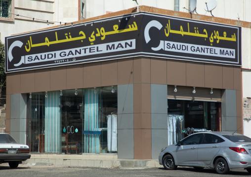 Tailor shop, Asir province, Abha, Saudi Arabia