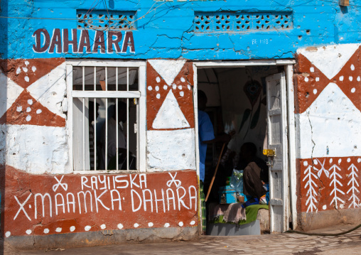 Decorated shop of a hairdresser, Togdheer region, Burao, Somaliland