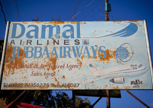 An advertisement bilboard for jubba airways, Boorama, Somaliland
