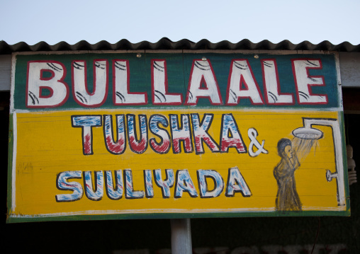 Public bath and shower advertisement painted billboard, Boorama, Somaliland