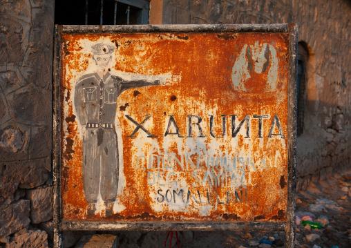 Old rusty police billboard, Awdal region, Zeila, Somaliland