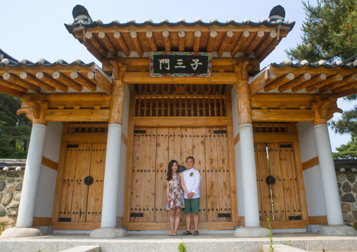 North korean defector joseph park with his south korean fiancee called juyeon, Sudogwon, Paju, South korea