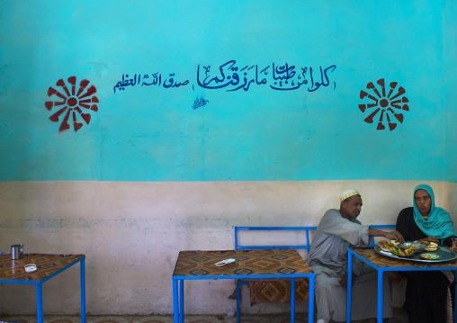 Sudan, Northern Province, Dongola, quran inscription in a local restaurant