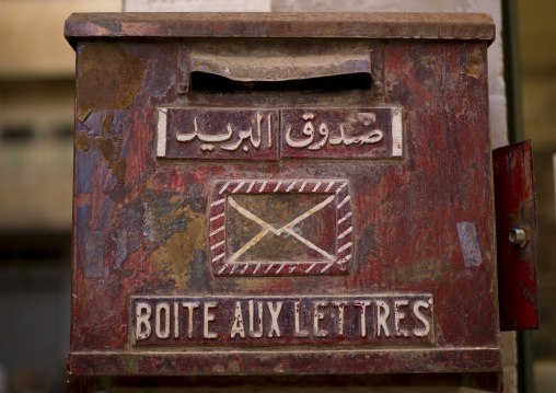 Old Letter Box, Aleppo, Syria