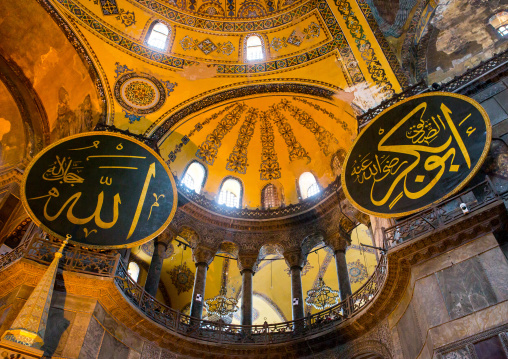 The islamic decoration on the domes of the interior of Hagia Sophia, Sultanahmet, istanbul, Turkey