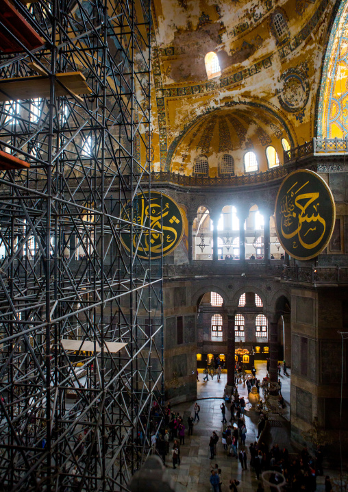 Hagia Sophia mosque on renovation, Sultanahmet, istanbul, Turkey