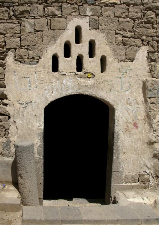 Entrance Of An Old House In Sanaa, Yemen