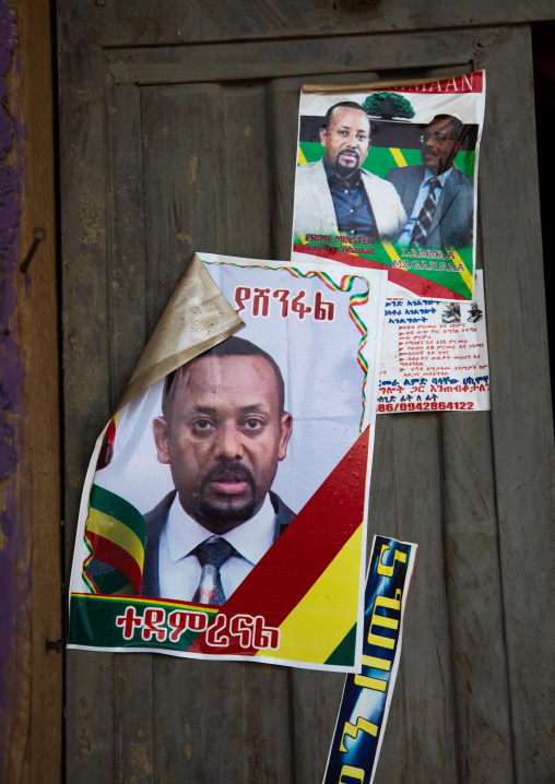 Poster on a house with the picture of ethiopian prime minister abiy ahmed, Afar region, Semera, Ethiopia