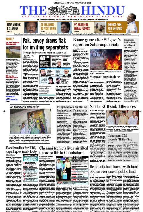 The Hindu Times - Yazedis