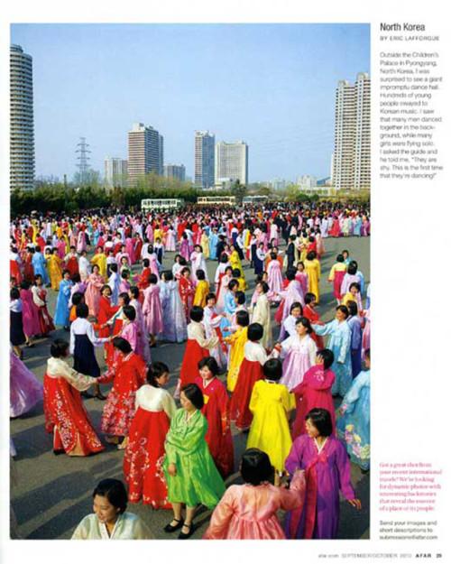 Afar Magazine
