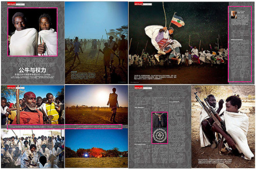 Photographic Magazine China - Karrayu