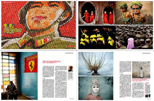 Travel Photography Magazine China