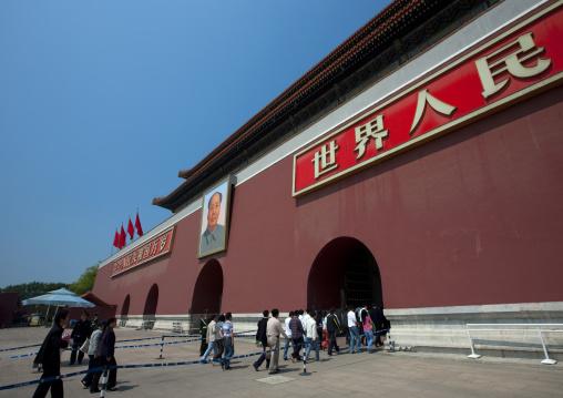 Forbidden City Entrance, Beijing, China