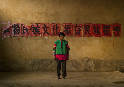 Old Mongolian Minority Woman, Tong Hai, Yunnan Province, China