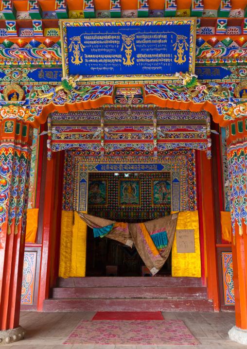 Doorway of the temple in Shachong monastery, Qinghai Province, Wayaotai, China
