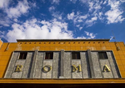 Roma Cinema, Asmara, Eritrea