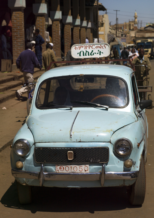 Driving School With Fiat Old Car, Asmara, Eritrea