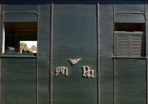 Old Train In Asmara Train Station, Eritrea
