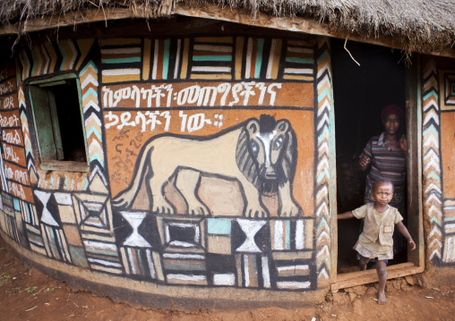 Traditional House With Mural Paintings, Dila, Ethiopia