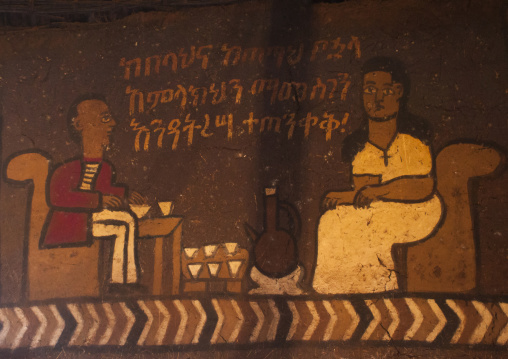 Mural Paintings Inside A House, Dila, Ethiopia