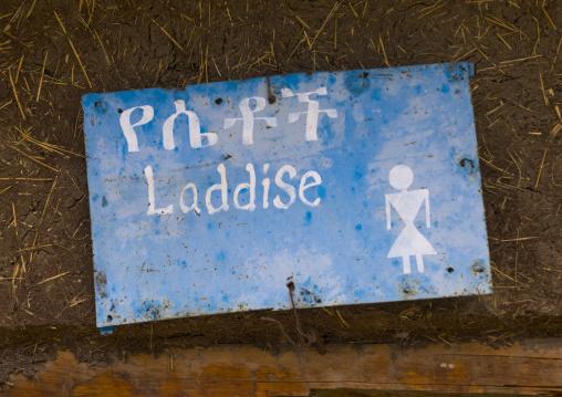Toilets Lady Sign, Lalibela, Ethiopia