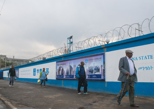 Construction site for new building with chinese cooperation, Addis abeba region, Addis ababa, Ethiopia