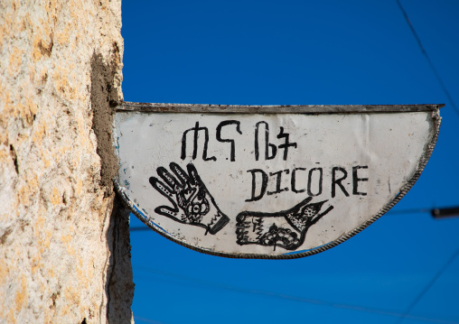 Henna paint sign shop, Harari region, Harar, Ethiopia