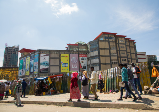 Giant advertisements billboards in the city center, Addis Ababa Region, Addis Ababa, Ethiopia