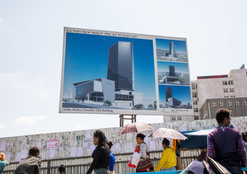 Billboard for the Chamber HQ building project, Addis Ababa Region, Addis Ababa, Ethiopia