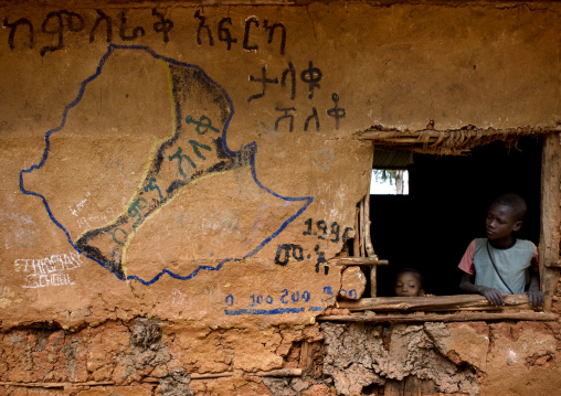 Kids Showing Up At The Window Of The Mecheke School, Konso Tribe, Omo Valley, Ethiopia