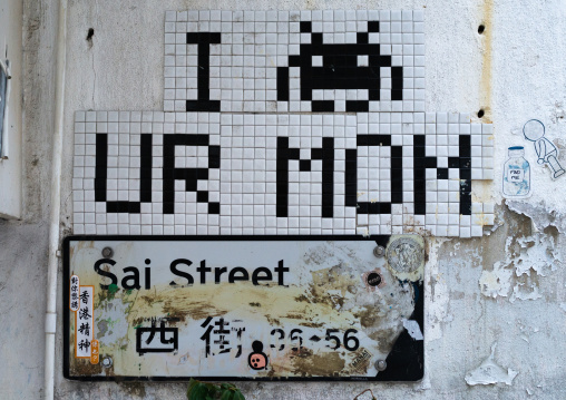 Invader alien mosaic on a wall in the street, Special Administrative Region of the People's Republic of China, Hong Kong, China