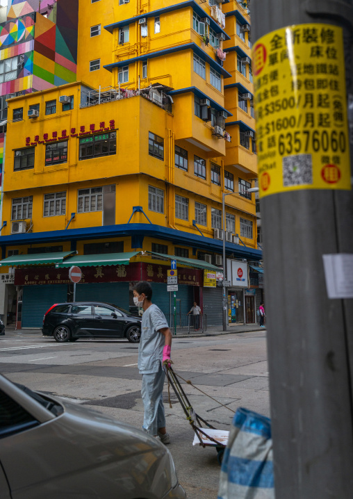 Chinese man cleaning the streets, Special Administrative Region of the People's Republic of China, Hong Kong, China