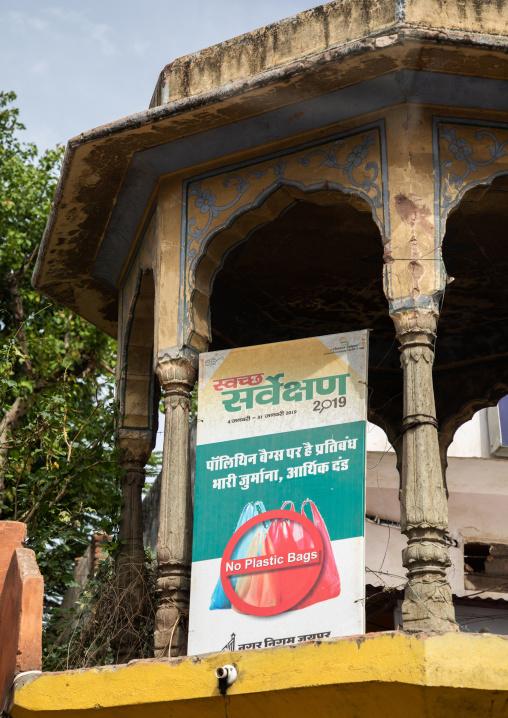 No plastic bags billboard on a temple, Rajasthan, Jaipur, India