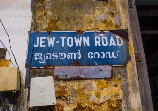 Street Sign In The Jewish Quarter, Kochi, India