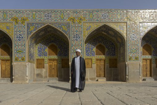 Madrassa of sheikh lotfollah mosque, Isfahan province, Isfahan, Iran
