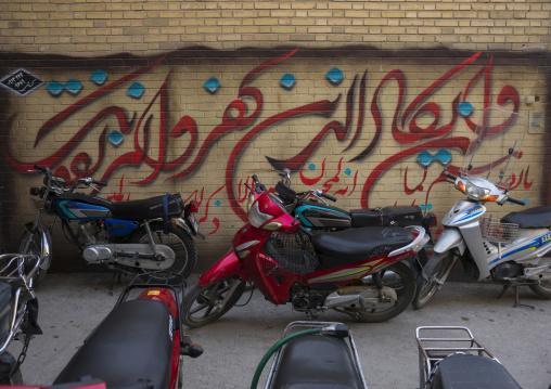 Motorbikes parking, Isfahan province, Isfahan, Iran